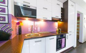 Освещение кухни: лучше больше, чем меньше