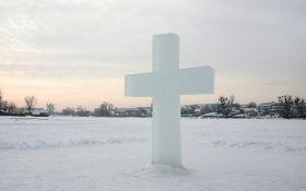 Последний праздник Святок — Водохреще