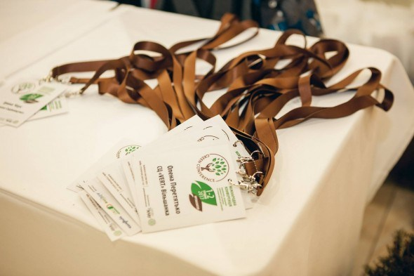 14 Международная Green Conference