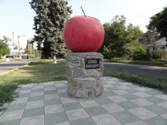 Памятник Слава помидору в Запорожской области